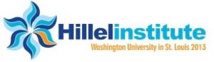 Hillel Institute 2013 Logo